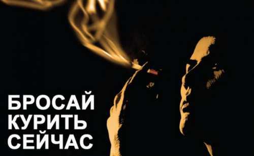 как бросить курить и не поправиться: рекомендации женщинам