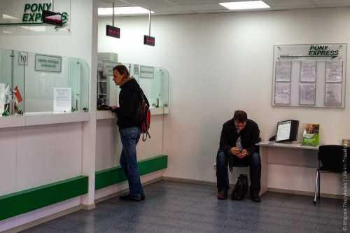 где пройти медкомиссию для получения вида на жительство в москве и санкт
